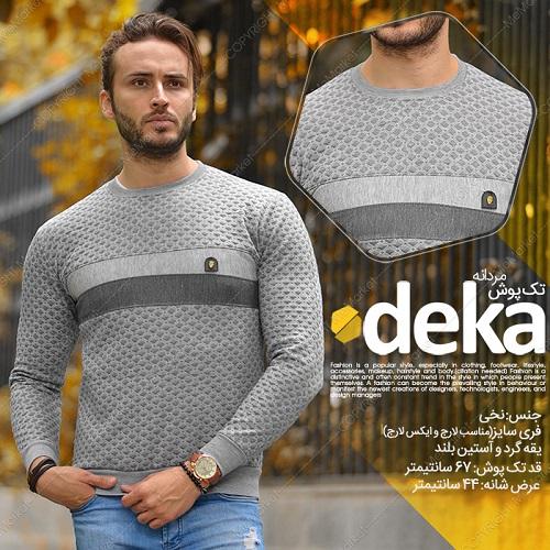 تک پوش مردانه مدل DEKA