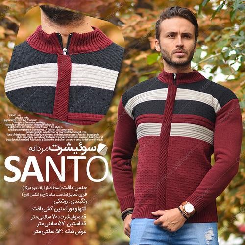 سوئیشرت مردانه مدل SANTO