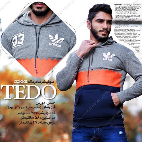 سوئیشرت مردانه ADIDAS مدل TEDO