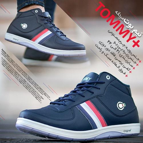 کفش ساقدار مردانه TOMMYسرمه ای