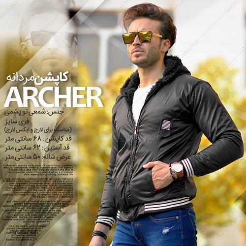 کاپشن مردانه مدل ARCHER