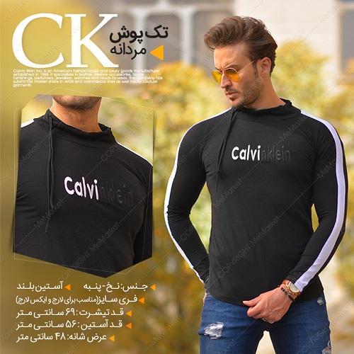 تک پوش مردانه مدل CK