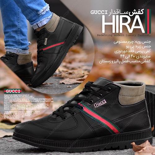 کفش ساقدار مردانه مدل HIRA