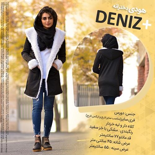 هودی دخترانه مدل DENIZ