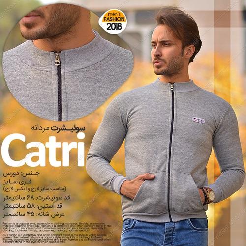 سوئیشرت مردانه مدل CATRI