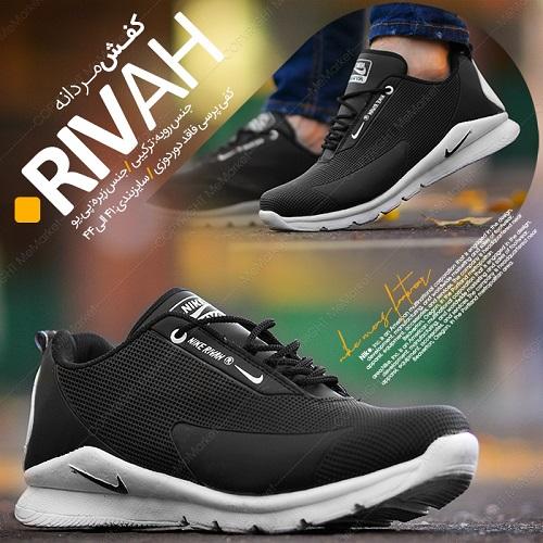 کفش مردانه NIKE مدل RIVAH
