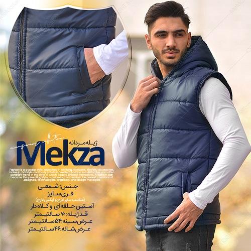 ژیله مردانه مدل MEKZA
