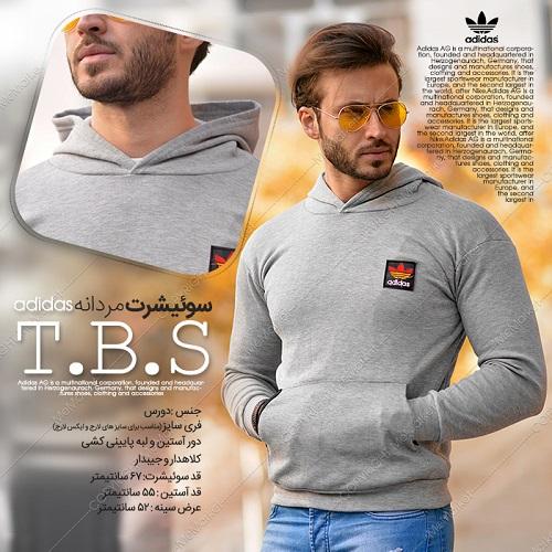 سوئیشرت مردانه ADIDAS مدل TBS