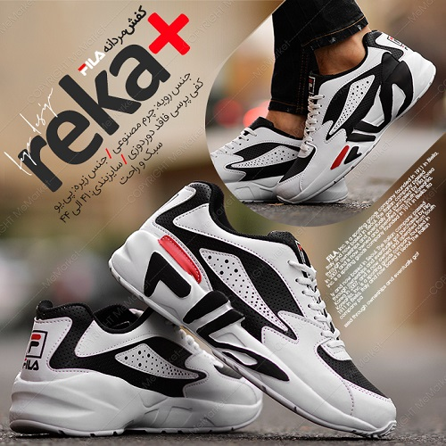 کفش مردانه FILA مدل REKA