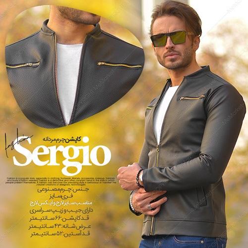 کاپشن چرم مردانه مدل SERGIO