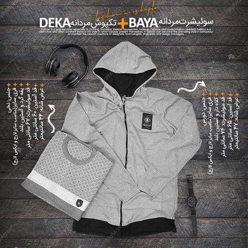 سوئیشرت BAYA+تک پوش DEKA