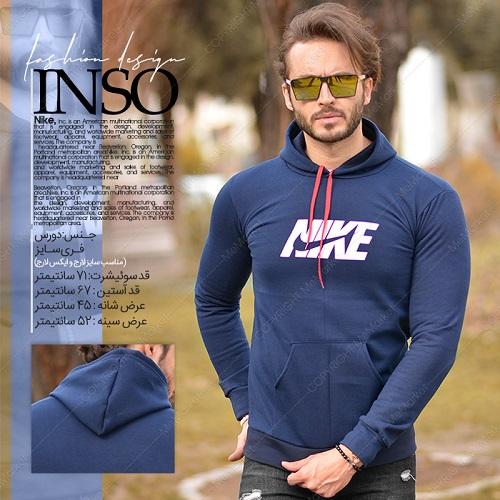 سوئیشرت مردانه NIKE مدل INSO
