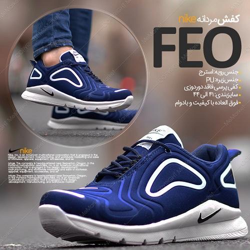 کفش مردانهNIKE مدلFEO سرمه ای