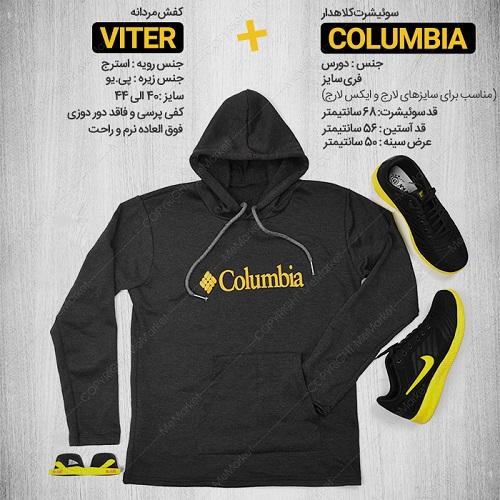 سوئیشرتCOLUMBIA+کفش VITER مشکی