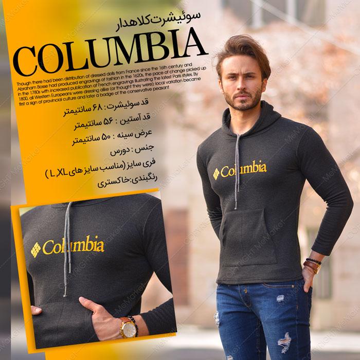 سوئیشرت کلاهدار COLUMBIA