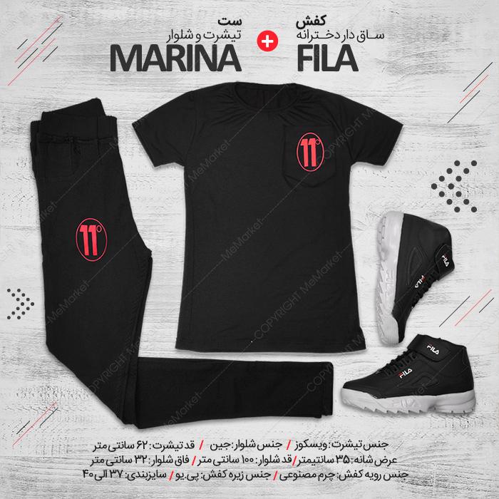 ست دخترانه MARINA+کفش FILA