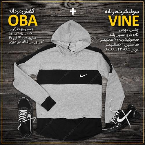 تک پوش VINE+کفش OBA
