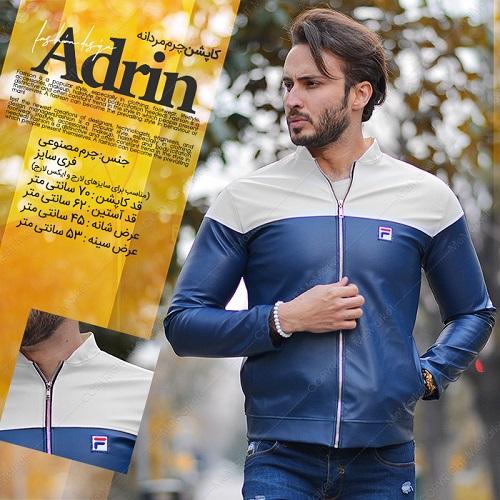 کاپشن مردانه چرم مدل ADRIN