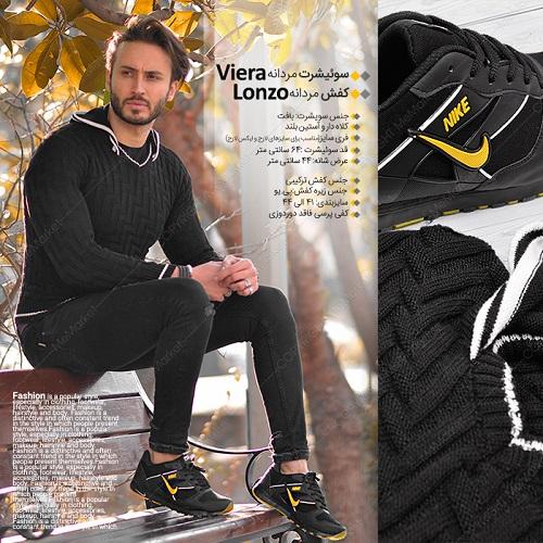 پلیور VIERA (مشکی)+کفش LONZO