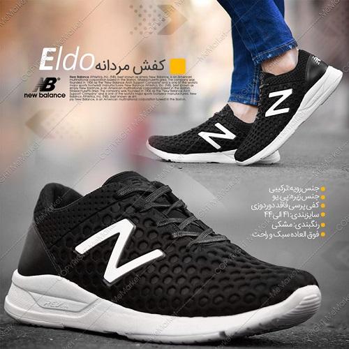 کفش مردانه مدل NB مدل ELDO