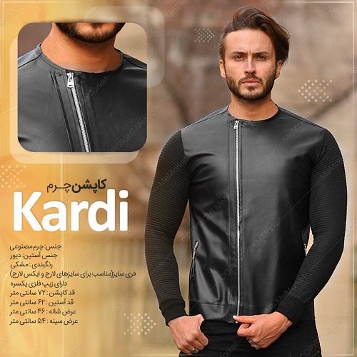 کاپشن مردانه چرم مدل KARDI