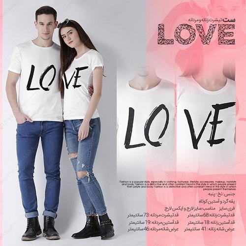 ست تیشرت عاشقانه LOVE