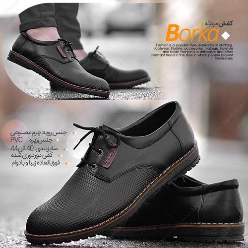 کفش مردانه مدل BORKA