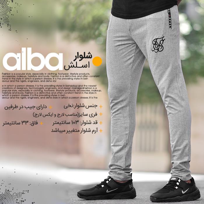اسلش مردانه مدل ALBA