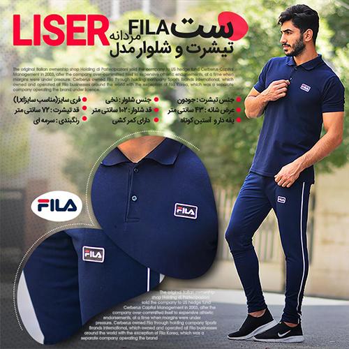 ست تیشرت و شلوار مردانه LISER