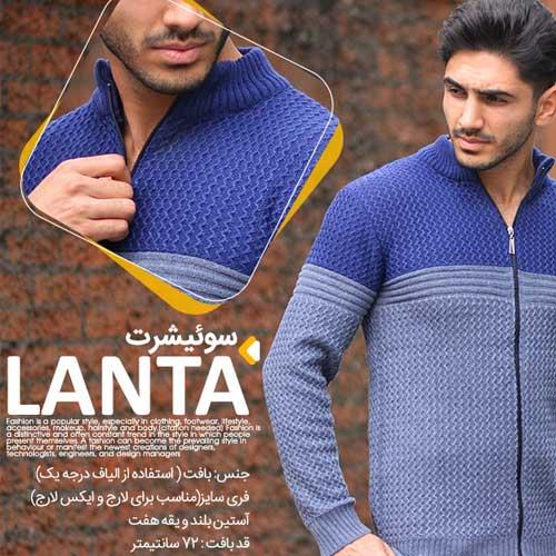 سوئیشرت مردانه مدل LANTA