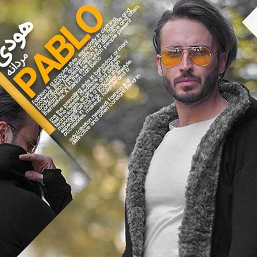 هودی مردانه مدل PABLO