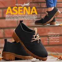 کفش دخترانه مدل ASENA مشکی