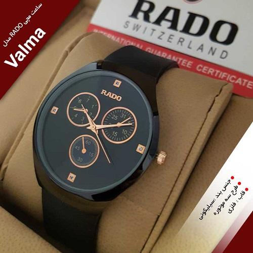 ساعت مچی RADO مدل valma(مشکی)