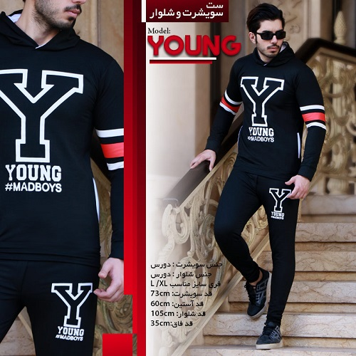 cover3young.jpg