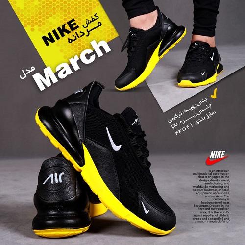 کفش مردانه nike مدل March
