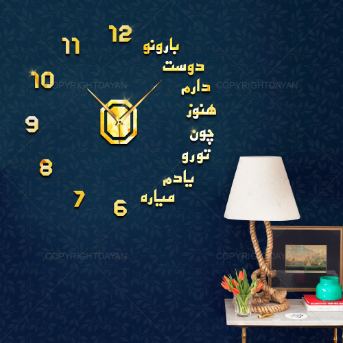 ساعت دیواری آبنوس(طلایی)