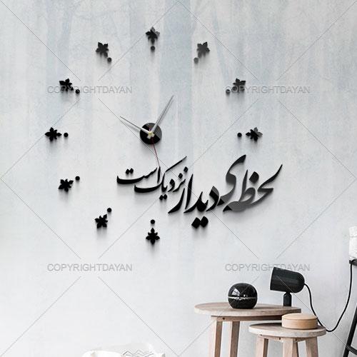 ساعت دیواری هارمونی(مشکی)