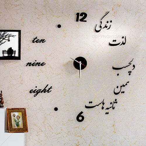 ساعت دیواری روکش مخمل Life