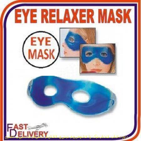 فروش پستی ماسک ژله ای چشم محصولی از کمپانی بایترون bitron cooling gel eye mask