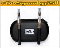 دستگاه ترک سیگار الکترو اسموک اگو جدید e go (( جفتی ))