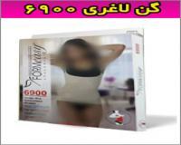 گن لاغری زنانه form easy فورم ایزی 6900