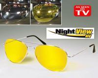 نایت ویو night view عینک دید در شب