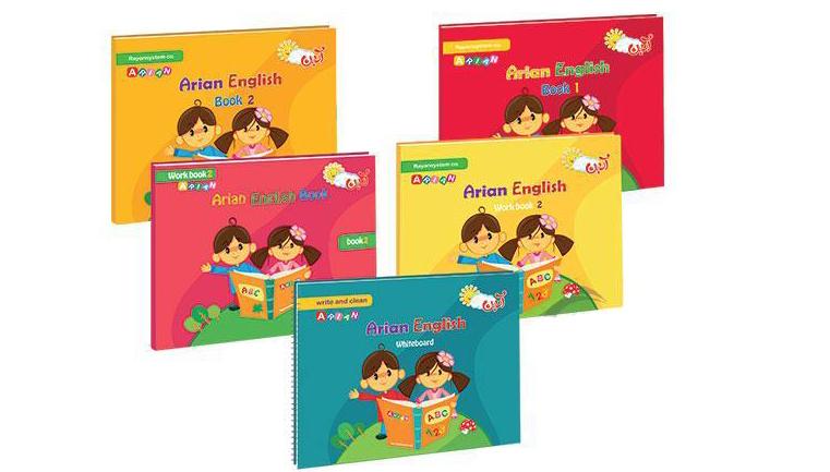 مجموعه کامل هوشمند آموزش زبان انگلیسی آرین