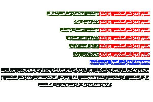 http://d20.ir/14/Images/367/Large/63556320.jpg