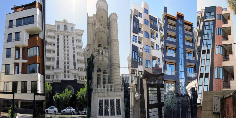بزرگترین پکیج نماهای ساختمانی ایرانی
