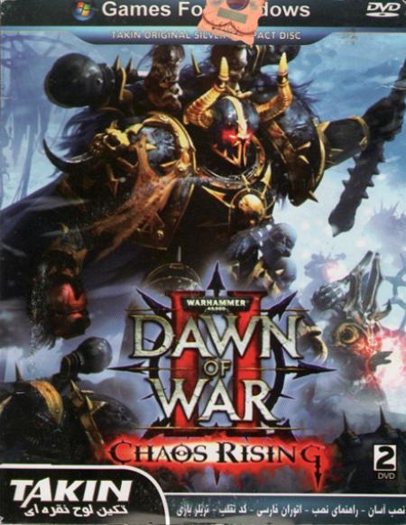 گیم DAWN OF WAR