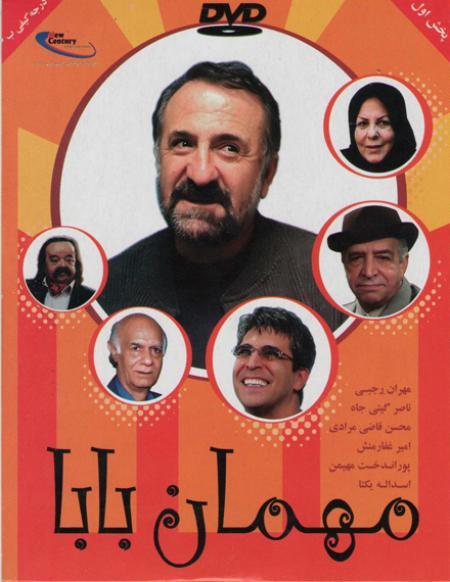 لینک کاوشگر Khanye Roshan,دانلود فیلم خانه روشن با لینک مستقیم کیفیت عالی - لینک مستقیم رایگان و بدون محدودیت