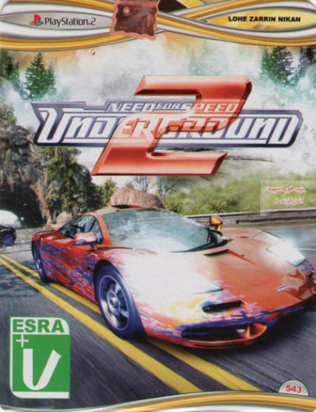 گیم NEED FOR SPEED UNDERGROUND 2