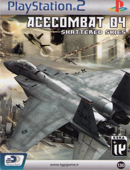 گیم ACECOMBAT 04 SHATTERED SKIES