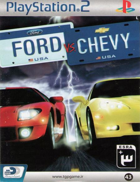 گیم FORD VS CHEVY